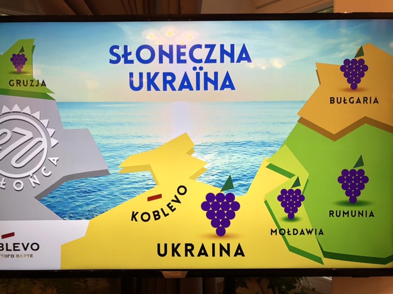KOBLEVO - WINE OF SOLAR UKRAINE