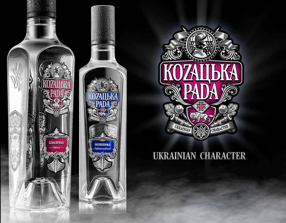 KOZATSKA RADA BRAND PRESENTED A NEW LEGENDARY DESIGN