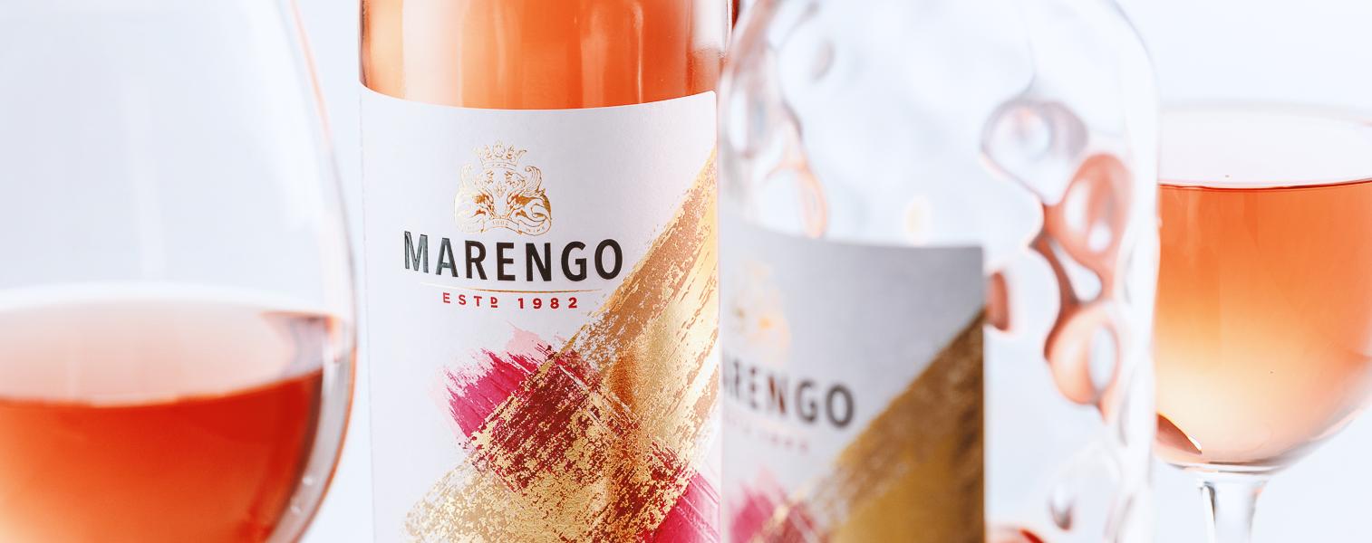WINE MARENGO IS SALE